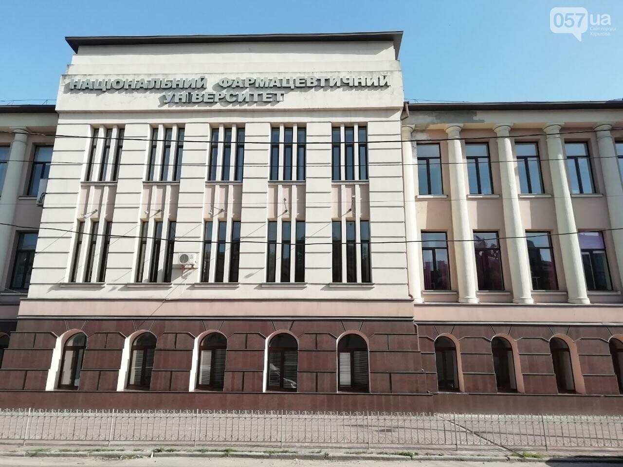 В здании на Куликовской, 12 сейчас находится корпус фармацевтического университета