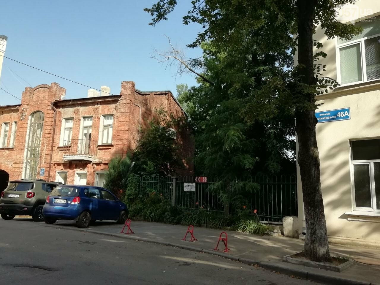 Вид на улицу Куликовскую