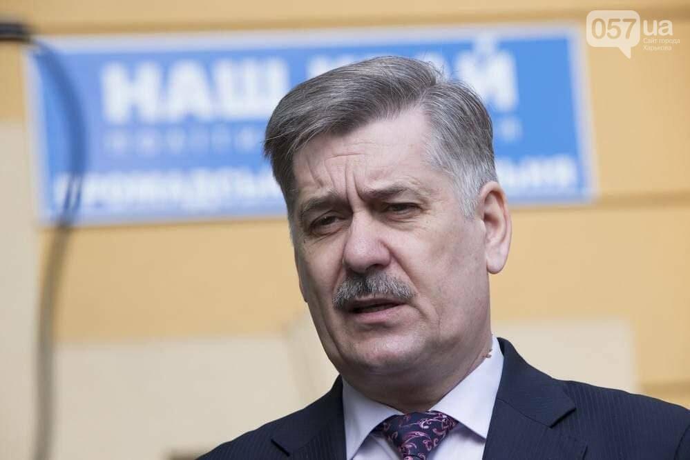 """Александр Мазурчак: """"Правительство и «Нафтогаз» намеренно сделали, чтобы осенью тарифы увеличились на 50%"""", фото-2"""