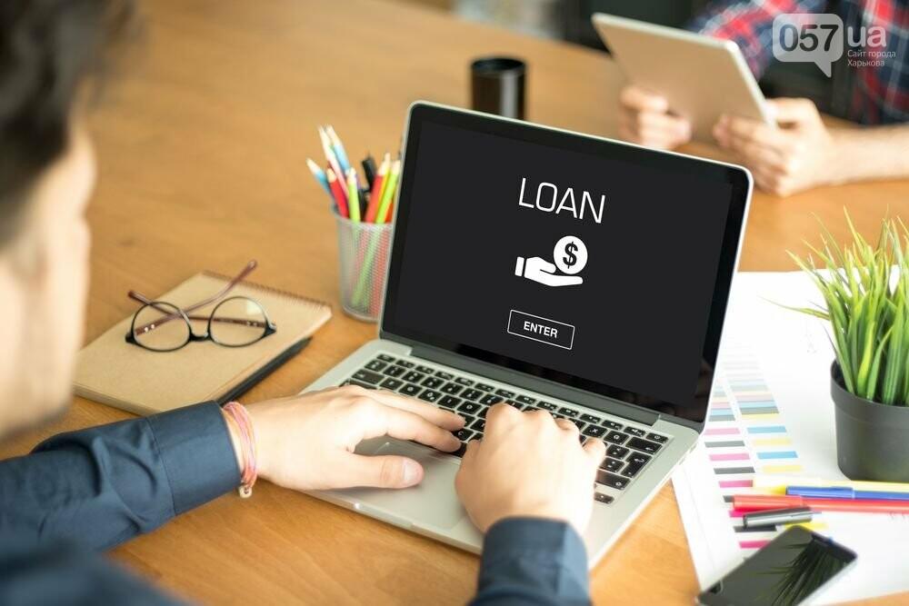 Як з'явились кредити онлайн? , фото-1