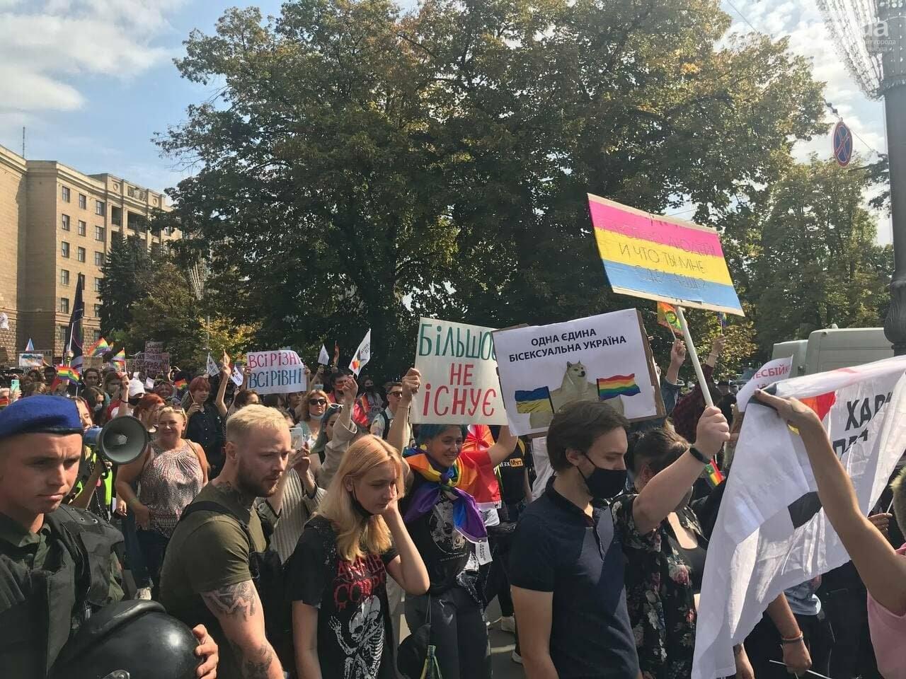 «Нет важней любви». Как в центре Харькова прошел ЛГБТ-марш, - ФОТОРЕПОРТАЖ, фото-7