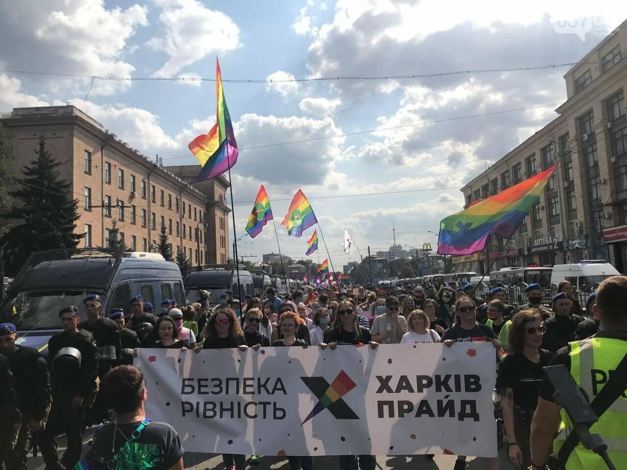 «Нет важней любви». Как в центре Харькова прошел ЛГБТ-марш, - ФОТОРЕПОРТАЖ, фото-1