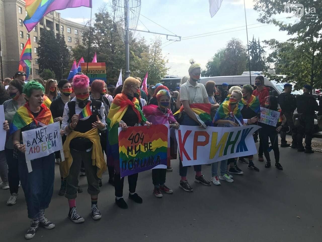 «Нет важней любви». Как в центре Харькова прошел ЛГБТ-марш, - ФОТОРЕПОРТАЖ, фото-17