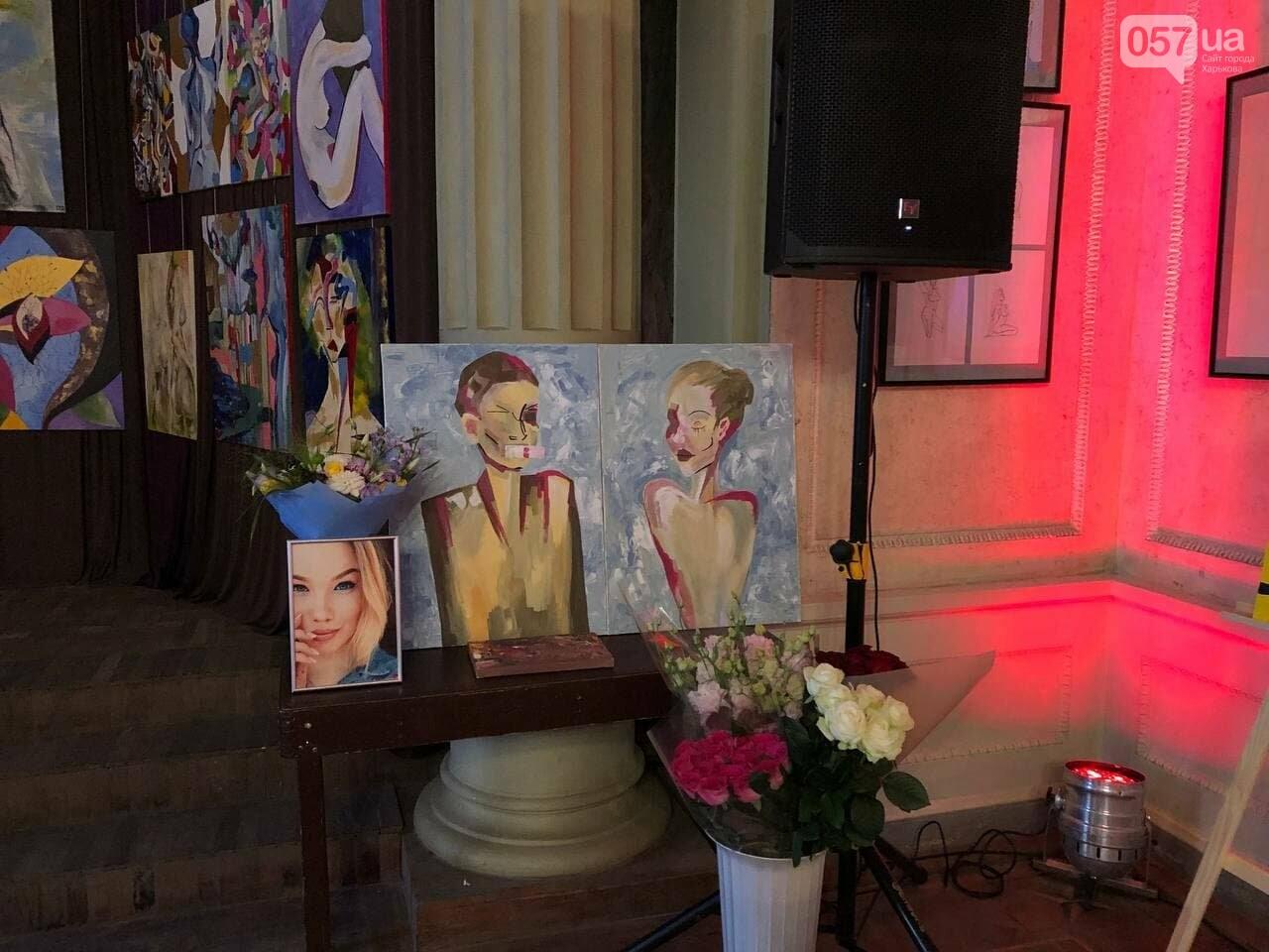 В Харькове прошла благотворительная выставка памяти молодой художницы, скончавшейся от приступа эпилепсии, - ФОТОРЕПОРТАЖ, фото-6