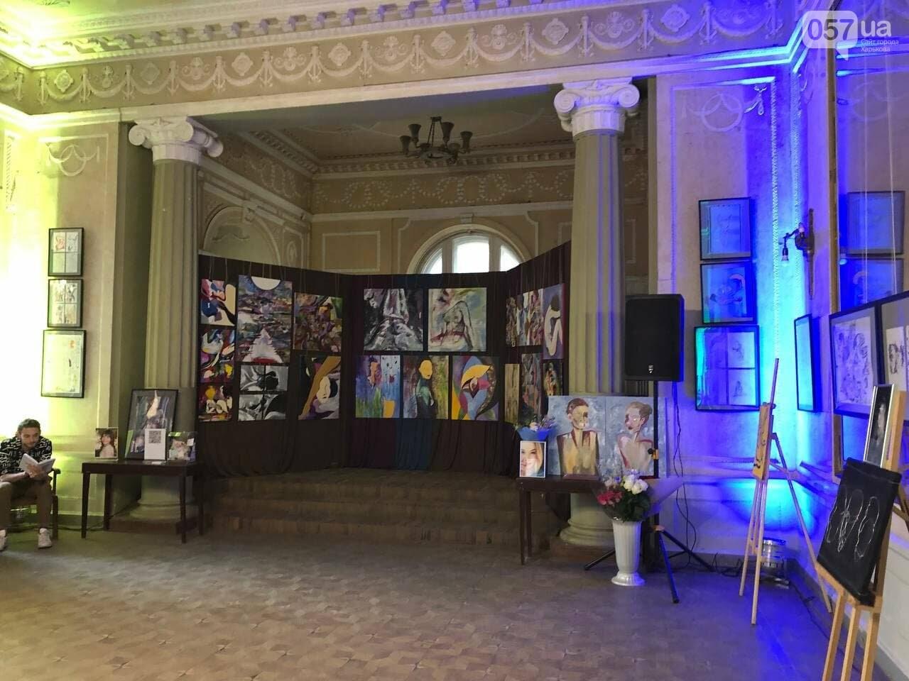 В Харькове прошла благотворительная выставка памяти молодой художницы, скончавшейся от приступа эпилепсии, - ФОТОРЕПОРТАЖ, фото-13
