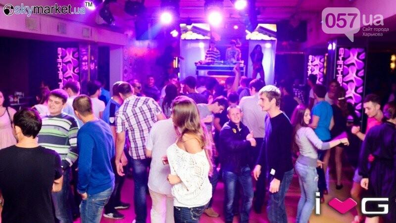 Ночной клуб галактика официальный сайт ночные клуб москва дискотека 80