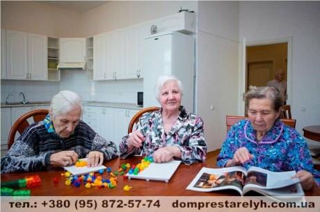 частный дом престарелых - пансионат