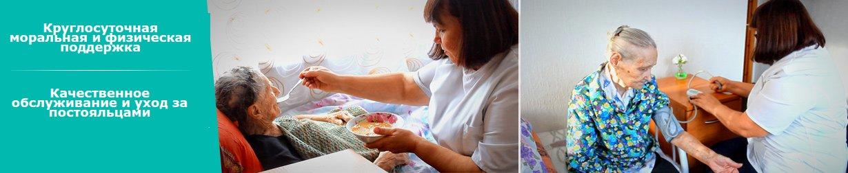 Дома престарелых харьков отзыв дом престарелых в симферополе цены