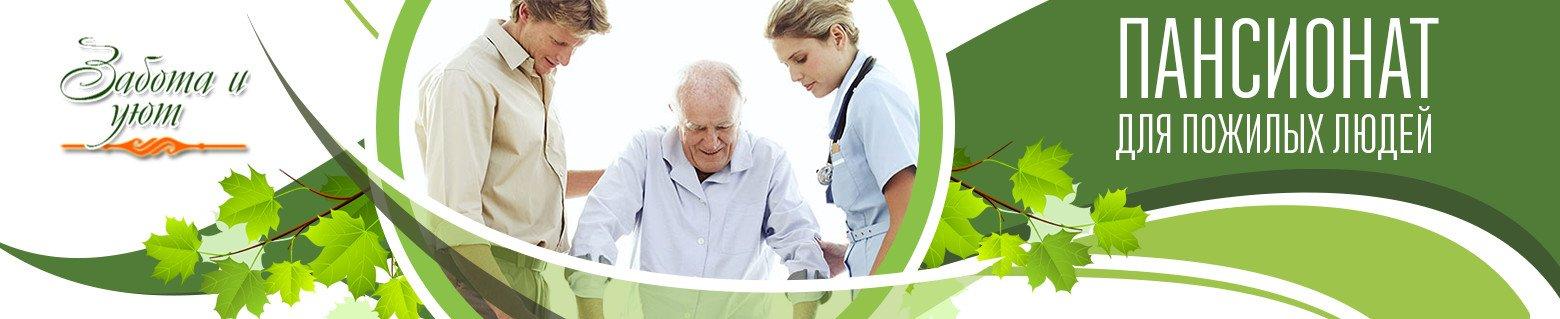 помощь детским домам и дома престарелых