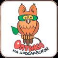 Медицинские товары и медтехника, Оптика на Ярославской