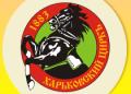 Харьковский Государственный Цирк, активный отдых