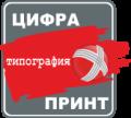 Цифра Принт, типография, полиграфия в Харькове