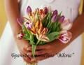 Bilona, брачное агентство