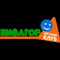 Детский клуб Пифагор, центр раннего развития