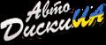 Автозапчасти АвтоДискиUA, интернет-магазин, секретки, болты и гайки на диски