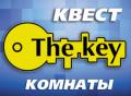Сеть квест комнат The key