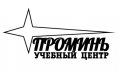 Учебный Центр - Проминь, компьютерные курсы и it обучение в Харькове, курсы Web дизайна