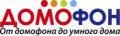 Торговая сеть Домофон, системы видеонаблюдения