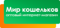 Мир Кошельков, сувенирная продукция