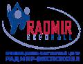 Радмир Экспахолл, организация выставок