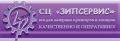Zip service, расходные материалы для офисной техники