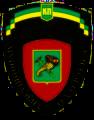 Муниципальная охрана, охранное агентство в Харькове - услуги охраны