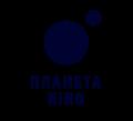 Кинотеатр Планета Кіно