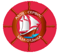 База отдыха АЗОВ-СЕРВИС в Кирилловке