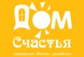 Дом счастья, аниматор на детский и взрослый праздник для развлечения детей