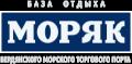 Моряк, гостиница Бердянск |   грн/сут