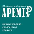 Клиника Аремит – медицинский центр европейского стандарта