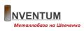 Инвентум, металлобаза на Шевченко, металлопрокат
