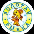 Золотая рыбка, творческие студии для дошкольников
