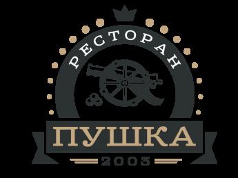 Логотип - Ресторан «Пушка» и лаунж-бар «Миндаль»