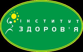 Логотип - Институт здоровья, клиника
