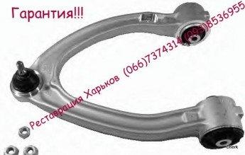Логотип - Реставрация шаровых опор рулевой тяги наконечников  трапеций