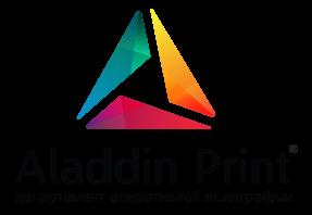 Логотип - Aladdin-print - типография срочных тиражей для бизнеса.