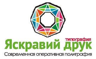 Логотип - Яскравий Друк, типография