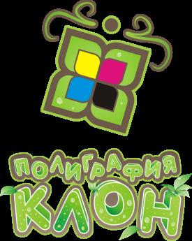 Логотип - Клон, полиграфия