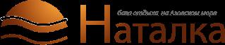 Логотип - Наталка, база отдыха в Кирилловке
