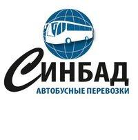 Логотип - Синбад, пассажирские перевозки в Крым, Карпаты, перевозки Харьков-Симферополь-Чонгар-Севастополь