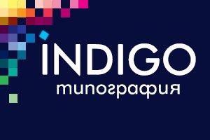 Логотип - INDIGO printery, типография