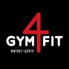 Логотип - Gym4fit, фитнес центр