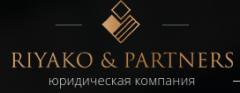 Логотип - Riyako & Partners, юридическая компания