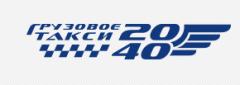 Логотип - Грузовые перевозки 2040.com.ua - грузовое такси