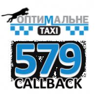 Логотип - 579 - Оптимальное Такси в Харькове