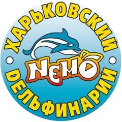 Логотип - Харьковский городской дельфинарий «Немо»