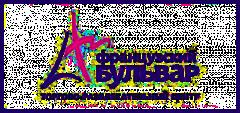 Логотип - Французский бульвар, торгово-развлекательный центр