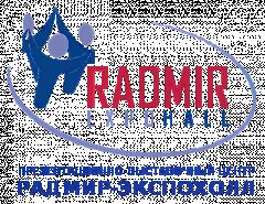 Логотип - Радмир Экспохолл, презентационно-выставочный центр