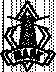 Логотип - Маяк, интернет-магазин мужской и женской одежды, аксессуары